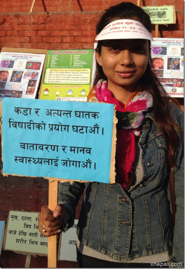 binita baral - go organic movement