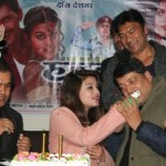 Birthday present of Chhabi to Shilpa Pokharel, leading role in Kismat 2