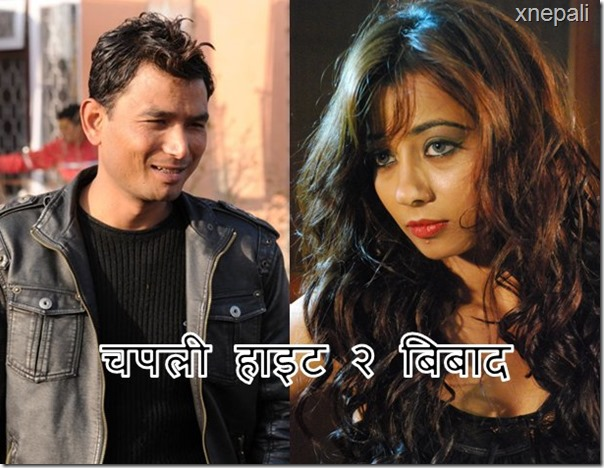 Binita Baral out of Chapali Height sequel, search for new actress