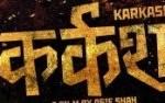 Nepali Movie - Karkash