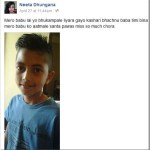 Neeta Dhungana lost her nephew to earthquake