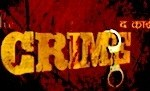 Nepali Movie - The Crime
