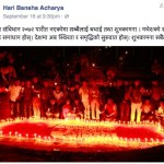 What Nepali artists say about Nepal Constitution 2072 ?