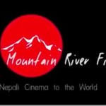 Jhola piracy, complaint lodged against Mountain River Films