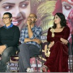 Pashupati Prasad, trailer released (video report)
