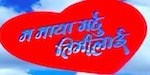 Nepali Movie - Ma Maya Garchhu Timilai (Valentine Day special)