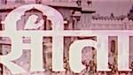 Nepali Movie - Sita