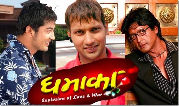 nepali movie � dhamaka 187 nepali movies nepali films