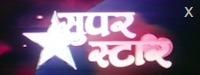 superstar nepali movie name