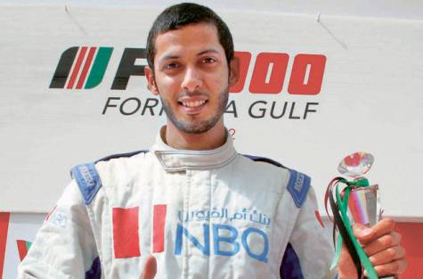 Haytham Sultan Al Ali with the new NBQ sponsor logo on his race suit