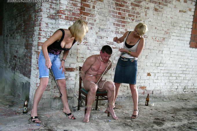 femdom male slave farm caption