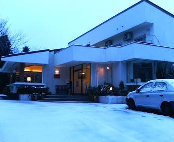 雪の高原館