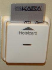 بطاقة تشغيل الكهرباء في الفنادق