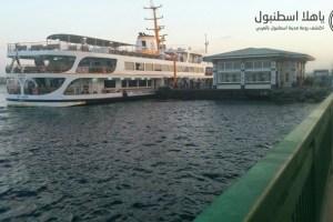 ميناء بشكتاش للبواخر الذاهبة لكادي كوي