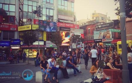 منطقة بيشكتاش في اسطنبول Besiktas