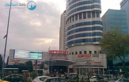 مركز تسوق ميترو سيتي اسطنبول