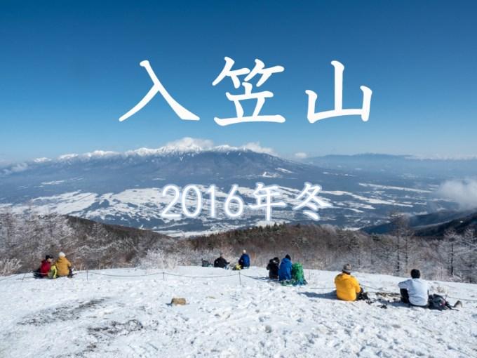 20160131-087