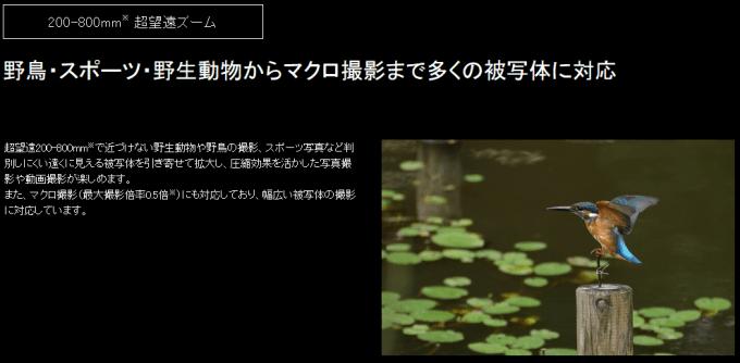 2016-04-08_12h59_59