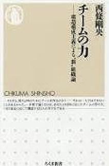 chi-muno ダウンロード