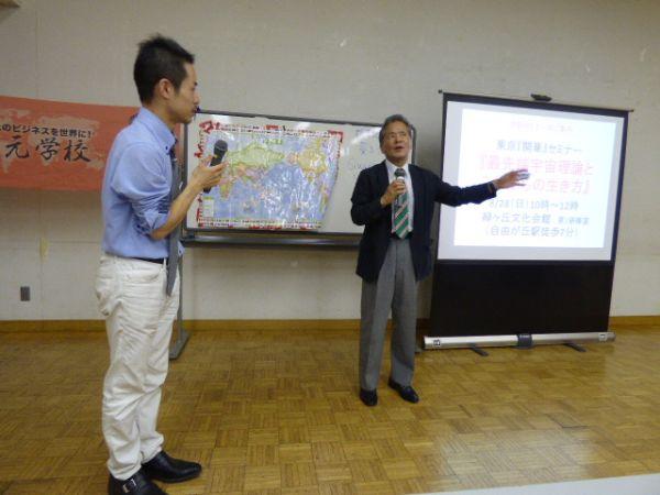 s-160530 第176回山元学校 (77)