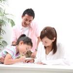 子どものしつけはかじ取りが難しい。子供に既得権益を与えないための工夫とは。 #42