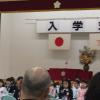 小学校入学式へ出席。娘の成長を実感。 #245