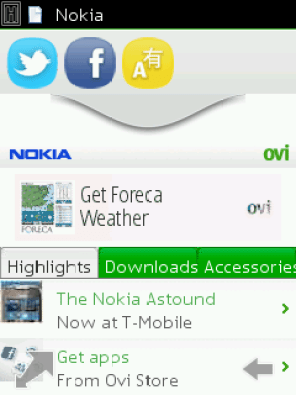 Nokia Browser Symbian 40_3