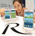 Samsung-Galaxy-R-Style