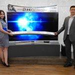 Samsung Rilis Koleksi Soundbar Terbaru dengan Konsep Curved