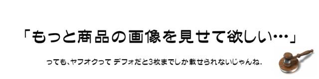 yaofuku-top