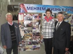 А. Н. Солдатов, М. Сумеркина, Г. А. Хохлов