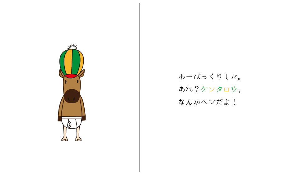 kentaro_15