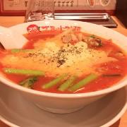 tomato-of-sun-noodle