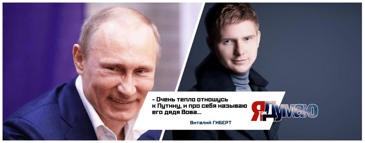 """Путина обвинили в бессмертии. А может, инопланетянин? - домыслы """"The Telegraph"""""""