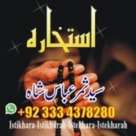 taweezat for love and marriage