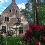 Villa Beethoven, 5 Bedrooms, 2 Bath/Shower Rooms, Outdoor Spa (RENTED)