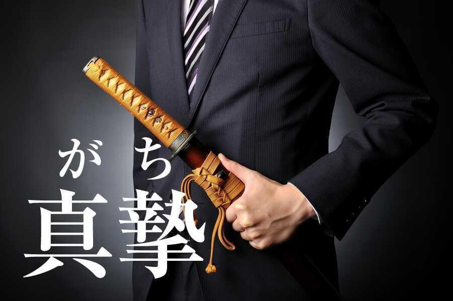 kaigai_gachi