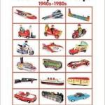 Modern Toys from Jaoan, A Schiffer Book for Collectors