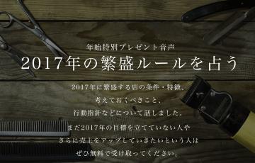 yohe-2017uranau2-min-2
