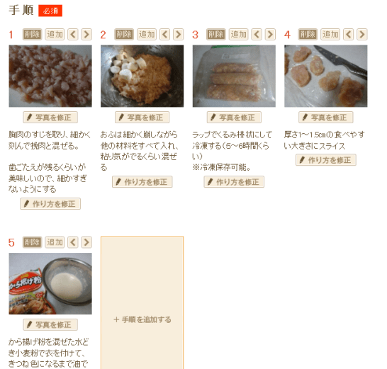 recipe9