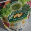 【DHCグリーンスムージー】ミキサーで作る生野菜・果物スムージーと粉末パウダー比較