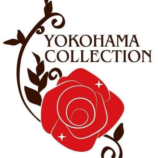 横浜コレクション2018 ハマコレ