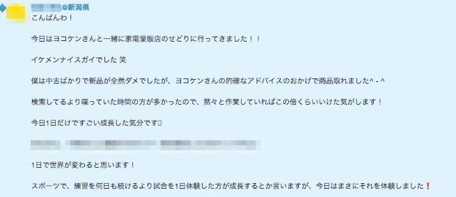 スクリーンショット_2016-06-27_22_39_09