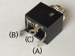 モノラル ミニジャック BOX型 スイッチ付き