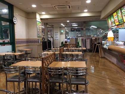 ドムドム マルエツ稲毛店 6