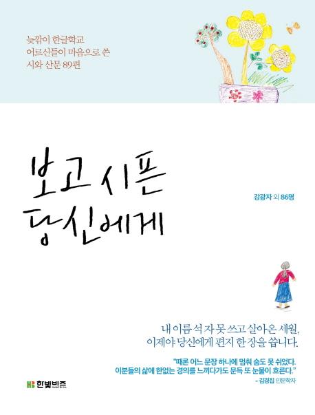 201611_book_1