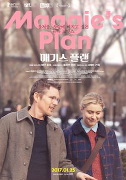 movie_image-8