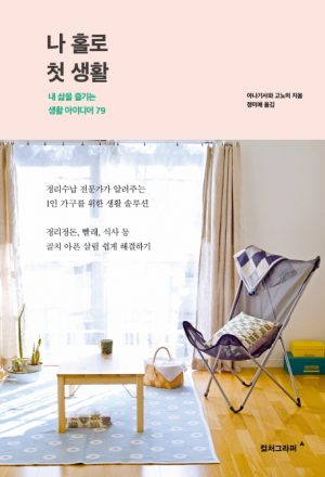 monthlyyoon_2books_201705_2