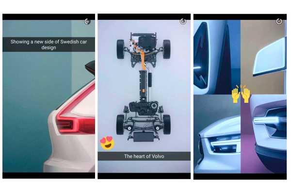 Volvo XC40 V40 Snapchat teasers
