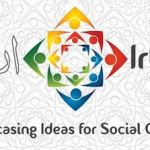 Irtiqa logo 150x150 Water Fueled Car In Pakistan – A Stirring Debate